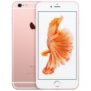 Apple iPhone 6s Plus 128GB Rose Gold MKUG2PM/A