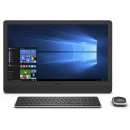 Dell Inspiron 24 3464 3464-8697 - Intel Core i3 7100U  / 23,8\'\' Full HD / 4 GB / 1000 GB / Intel HD Graphics 620 / DVD+/-RW / Windows 10 Pro / pakiet usług i wysyłka w cenie